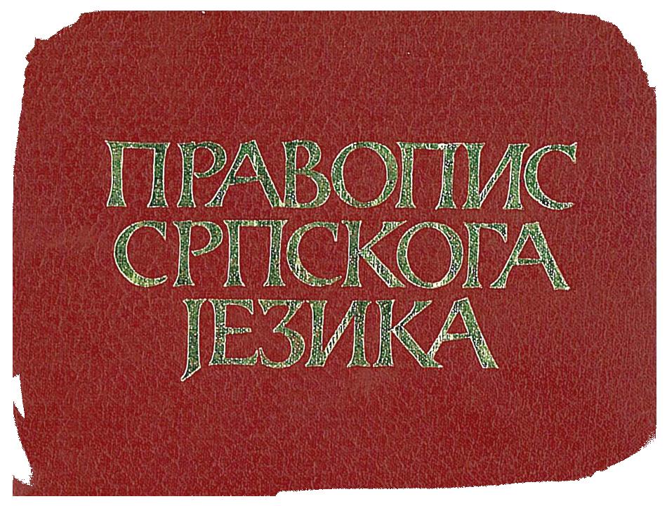 pravopis.png