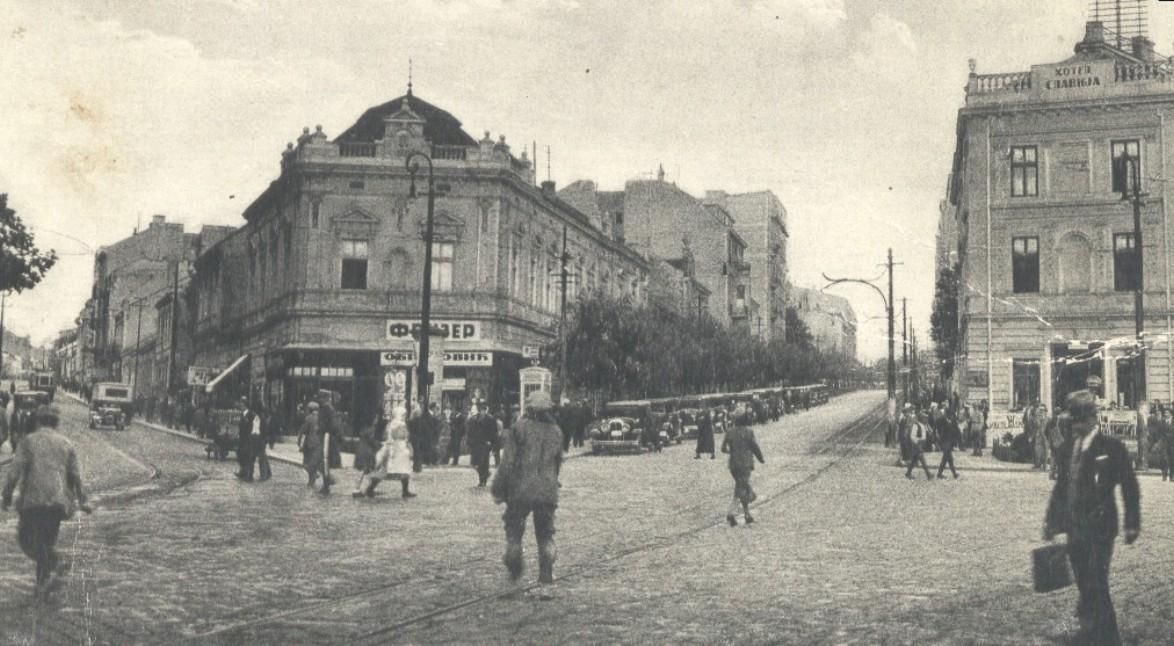 Beograd_Salvija_postcard_from_1925.jpg