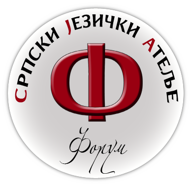 atelje%20logo%20forum%20copy.png